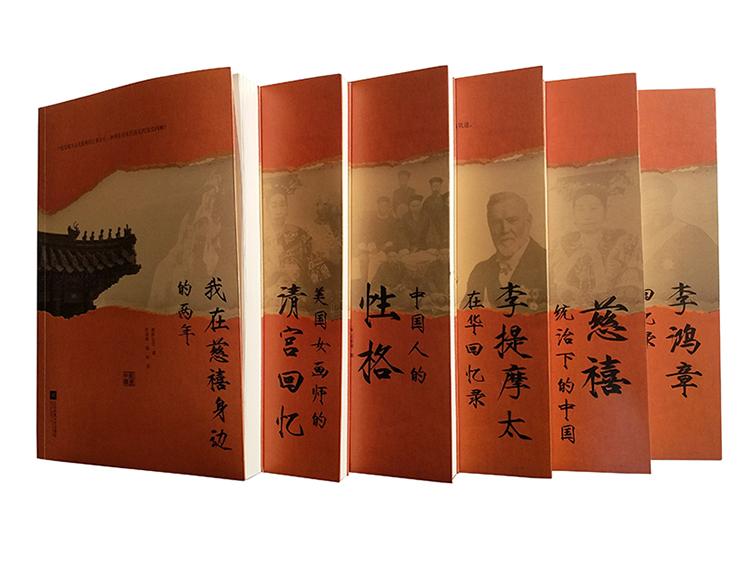 必威体育网站注册刊物